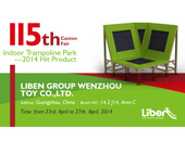 Liben Group is ready to attend the 115th Canton Fair